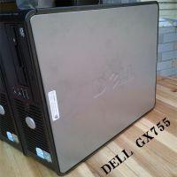 二手台式电脑主机 DELL/戴尔台式电脑GX755主机 双核/四核小主机