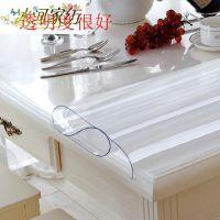 茶几PVC塑料软玻璃进口水晶板 免洗透明防水桌垫布台 布餐桌布