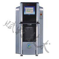 供应购买黑龙江电脑调色机就在赋彩 专业电脑调色机厂家