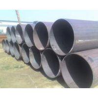 供应供应焊接直缝钢管