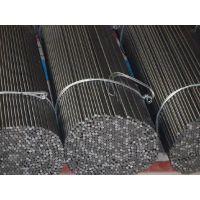 供应厂家批发1018冷拉钢 20#冷拉钢 可订做家具厂专用折电镀扁铁