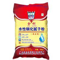 贵州知名品牌腻子粉厂家,金刚水性腻子粉系列