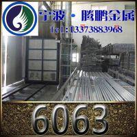 供应厂家批发 6063铝棒【1-480mm】6063铝管 可氧化定尺切割 规格齐全