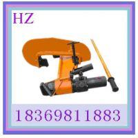 厂家直销宏展机械YZG-750型液压直轨器