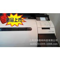Canon 佳能iPF786 宽幅打印机 绘图仪工程图蓝图打印输出 2400dpi