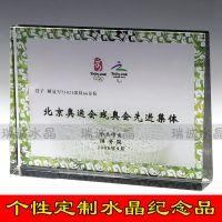 水晶奖牌 展示台水晶斜面照片定制水晶纪念品授权牌 活动赛事礼品