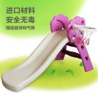 二合一 宝宝儿童家用上下滑梯 可折叠小滑梯 篮球架玩具