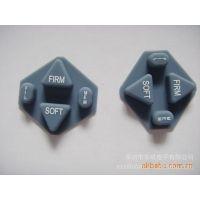 深圳供应 任天堂专用游戏机硅胶按键,十字硅胶按键。