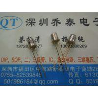 光敏三极管 3DU5C 硅光敏三极管/晶体管/金属封装 2脚 红外接收管
