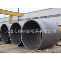 供应¥¥电力60万机组四段抽气管道用A672B70CL32电熔焊管¥¥