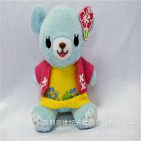供应深圳厂家设计生产动物毛绒玩具 新款泰迪熊毛绒公仔动漫卡通挂件