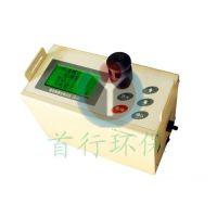 首行LD-5C型微电脑激光粉尘仪工厂锡粉煤粉检测仪