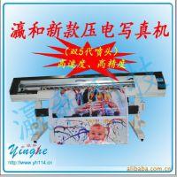 上海国产打印机 韩国INKTEC墨水 色彩均匀