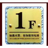 广州皮革皮料数码印花机 皮革上印照片印logo的打印机 UV印花机