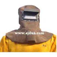 碳啡色牛皮电焊面罩  安全面部防护焊接帽 全武装安全防护帽