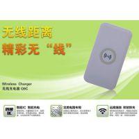 Q9C手机无线充电器 QI标准充电板发射板 /三星/诺基亚通用