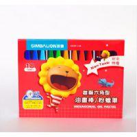 台湾雄狮18色六角粉蜡笔 儿童绘画笔专用笔蜡笔
