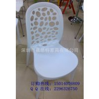 深圳厂家批发家具 hero chair 英雄椅 聚丙烯PP镂空塑料椅