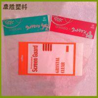 厂家定做加印logo胶袋 opp塑料包装袋 印刷卡头袋