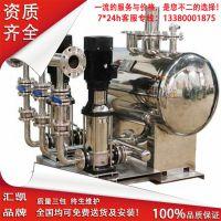 广州中山佛山 全自动无负压供水设备厂家  欢迎来电咨询