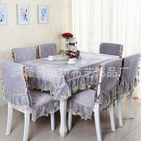 厂家批发外贸欧式布艺桌布餐桌桌布椅套全包几布餐椅套套装