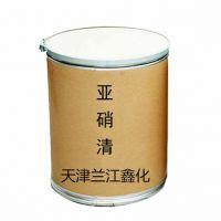 亚硝清 新型水质改良剂