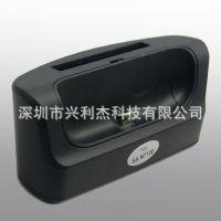 供应三星Galaxy Note2 N7100手机充电底座 支架底座 可带壳充电器