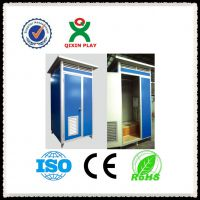 广州厂家供应流动厕所 移动厕所 环保厕所 移动卫生间