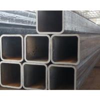 Q345E钢材销售商650*30规格钢管,Q345E钢管TPCO钢管货源