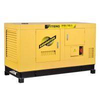40KW静音柴油发电机组