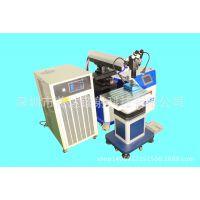 模具激光焊接机 深圳普达镭射 焊接效果好 激光焊接机