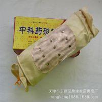低价供应中科药磁枕 药磁保健枕 磁疗药物枕 新款中科药磁枕