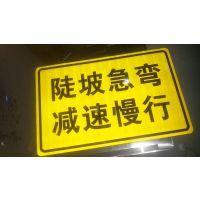 咸阳武功礼泉彬县高速公路道路施工警告警示命令提示牌指路牌反光镜标牌制作