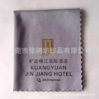 厂家定做旷远锦江国际酒店宣传礼品眼镜布环保品质绝不刮花