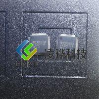 集成电路IC TI/德州仪器 MSP430F149IPMR M430F149 微控制器 原装