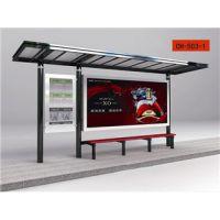 双城候车亭生产 新款候车亭制作 公交站台候车亭厂家