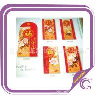 烫金红包  结婚红包 利是红包 喜庆红包 厂家直销批发