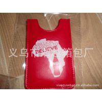 秀气时尚8.5*12.5韩版手机袋红色喜庆手机包包
