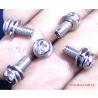 波珠螺丝;特殊螺钉;非标螺丝