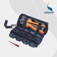 多功能压线钳套装FSK-056YJD 含预绝缘端子压线钳 手动钳子工具