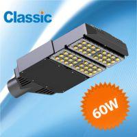 低价批发各类大功率LED太阳能路灯、新农村建设太阳能路灯