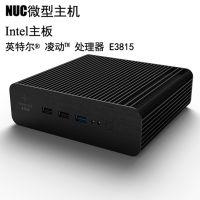 NUC迷你主机 配Intel 英特尔凌动E3815 无风扇散热DIY小电脑主机