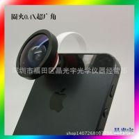 工厂直销 圈夹0.4倍超广角镜头 手机外置镜头价格