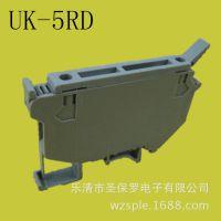 保险端子,熔断接线端子UK-5RD