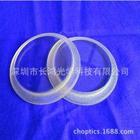 厂家供应圆形台阶玻璃 可来图来样加工
