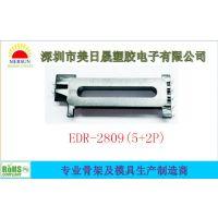供应高频超薄LED驱动电源EDR2809(5 2P)隔离变压器电木SMD贴片骨架