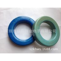 供应进口拆机高磁通量铁镍磁环A-301026-2 外77.8*49.2*15.9 外观干净