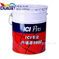 供应ICI专业内墙漆1000型 20L  多乐士A971 工程漆 工程涂料 内墙涂料