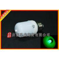 供应汗蒸房专用负离子灯、远红外灯