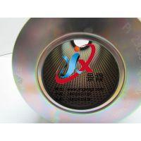固安景霞供应PI2306RN玛勒滤芯